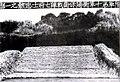 衡陽保衛戰將士遺骸2.jpg