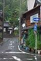 足助雨景 - panoramio.jpg