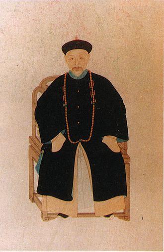Viceroy of Yun-Gui - Image: 鄂爾泰