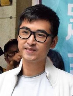 Alex Chow - Chow on grant of bail, 7 October 2017.