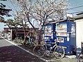 鳥羽の大石 - panoramio.jpg
