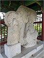 보물 제1941호 청주 비중리 석조여래삼존상 및 석조여래입상 1.jpg