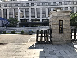 Impeachment of Park Geun-hye - Constitutional Court building, where the judges made the impeachment decision