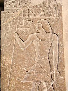Kagemni ancient Egyptian vizier