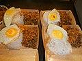 07097jfCuisine of the Philippines Dishes Restaurants Foodsfvf 08.jpg