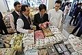 11.10 副總統參訪「農民市集」及「新埔鎮農會產業交流中心」 (50585413008).jpg
