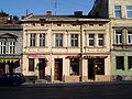 111 Horodotska Street, Lviv (01).jpg