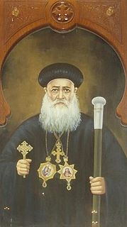 Pope Macarius III of Alexandria 20th-century Coptic Orthodox Pope of Alexandria