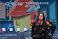 12.28 總統出席「中華職棒30週年特展開幕記者會」 (44682408030).jpg