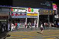 13-08-08-hongkong-by-RalfR-117.jpg