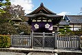 150124 Chishakuin Kyoto Japan30n.jpg