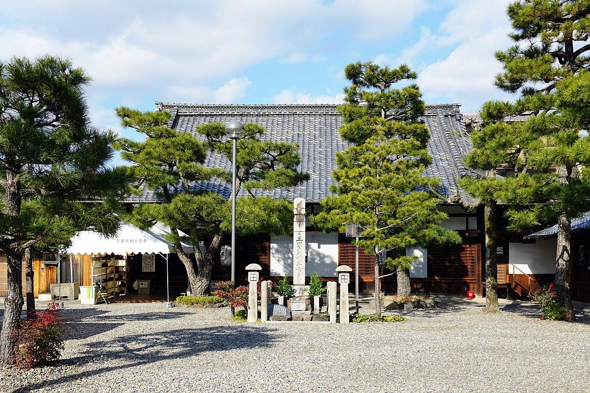 六道 辻 の 冥府 返り の 寺