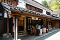 150425 Ishitani Residence Chizu Tottori pref Japan37n.jpg