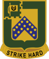 16th Cavalry Regiment DUI.png