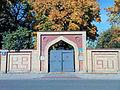 181012 Muslim cemetery (Tatar) Powązki - 01.jpg