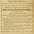 1840 Burnham library BostonDirectory BostonPublicLibrary.jpg