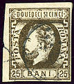 1871issue 25bani princeCharlesbarbu Mi28.jpg