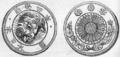 1872 Japanese silver yen both.png
