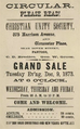 1873 ChristianUnitySociety HarrisonAve Boston.png