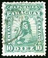 1881 Paraguay DiezCentavos Mi8.jpg