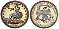 1884 T$1 Trade Dollar (Judd-1732).jpg