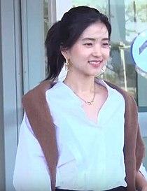 Park Si-eun (actriz nacida en 1980) - Wikipedia, la