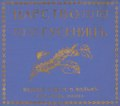 1915 - Царство гусениц.pdf