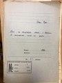 1916 год. Ходатайства мещан о внесении в посемейные списки из детей.pdf