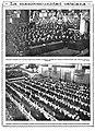 1919-02-06, La Unión Ilustrada, La mancomunidad catalana.jpg
