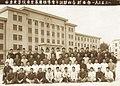 1965年,山东农学院举办的农业基层领导骨干训练班合影.jpg