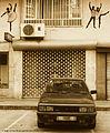 1987 Renault 11 TXE (6935300414).jpg