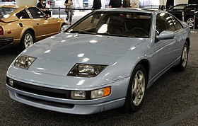 1990 Nissan 300ZX 3.0L front NYIAS 2019.jpg
