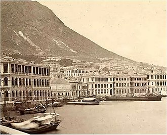 HSBC Building (Hong Kong) - The first building on the left is Wardley House, used as an office by HSBC between 1865 to 1882, was located next to the coastline on Des Voeux Road