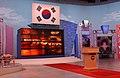 2004년 3월 12일 서울특별시 영등포구 KBS 본관 공개홀 제9회 KBS 119상 시상식 DSC 0007.JPG