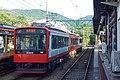 2005, Hakone Railway, May 2017.jpg