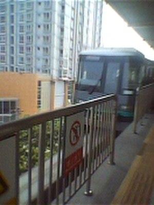 Chongqing Rail Transit - Dongwuyuan station, CRT Line 2.