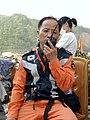 2008년 중앙119구조단 중국 쓰촨성 대지진 국제 출동(四川省 大地震, 사천성 대지진) SV400681.JPG