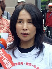 2008TaiwanPresidentialElection May Chin at Anti-Referendum Protest.jpg