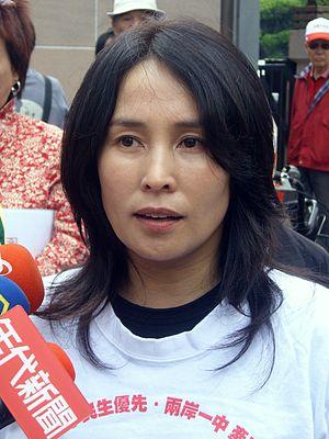 Kao Chin Su-mei - at a March 2008 protest