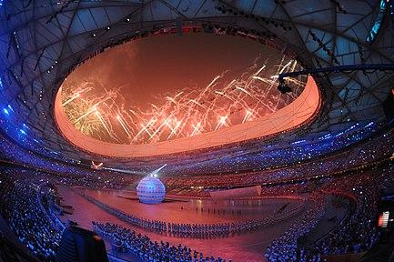 Stadium during the opening ceremony