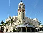 2009-0726-CA-Bakersfield-FoxTheater (cropped).jpg