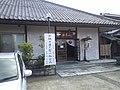 2013-1104-02.Wikipedia.JPG