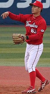 Kosuke Tanaka Japanese baseball player