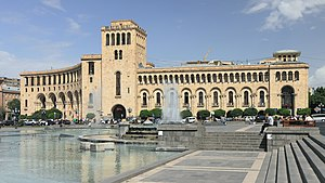Ministry of Foreign Affairs (Armenia) - Former building of the Ministry of Foreign Affairs of Armenia