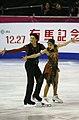 2015 ISU Junior Grand Prix Final Lorraine McNamara Quinn Carpenter IMG 7048.JPG