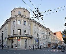 2015 Manor of Countess V.P. Razumovskaya 01.jpg