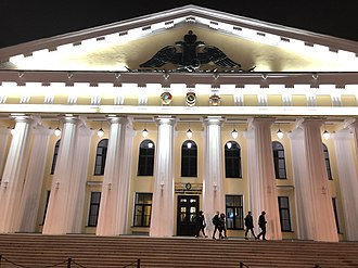 Saint Petersburg Mining University - Mining University, 2018