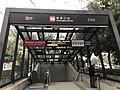 201812 Exit C of Zhalongkou Station.jpg