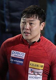 Won Yun-jong South Korean bobsledder