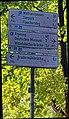 2020-08-09 Isar München nach der Flut 110.jpg
